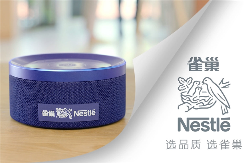 Device Nestle de Inteligencia Artificial