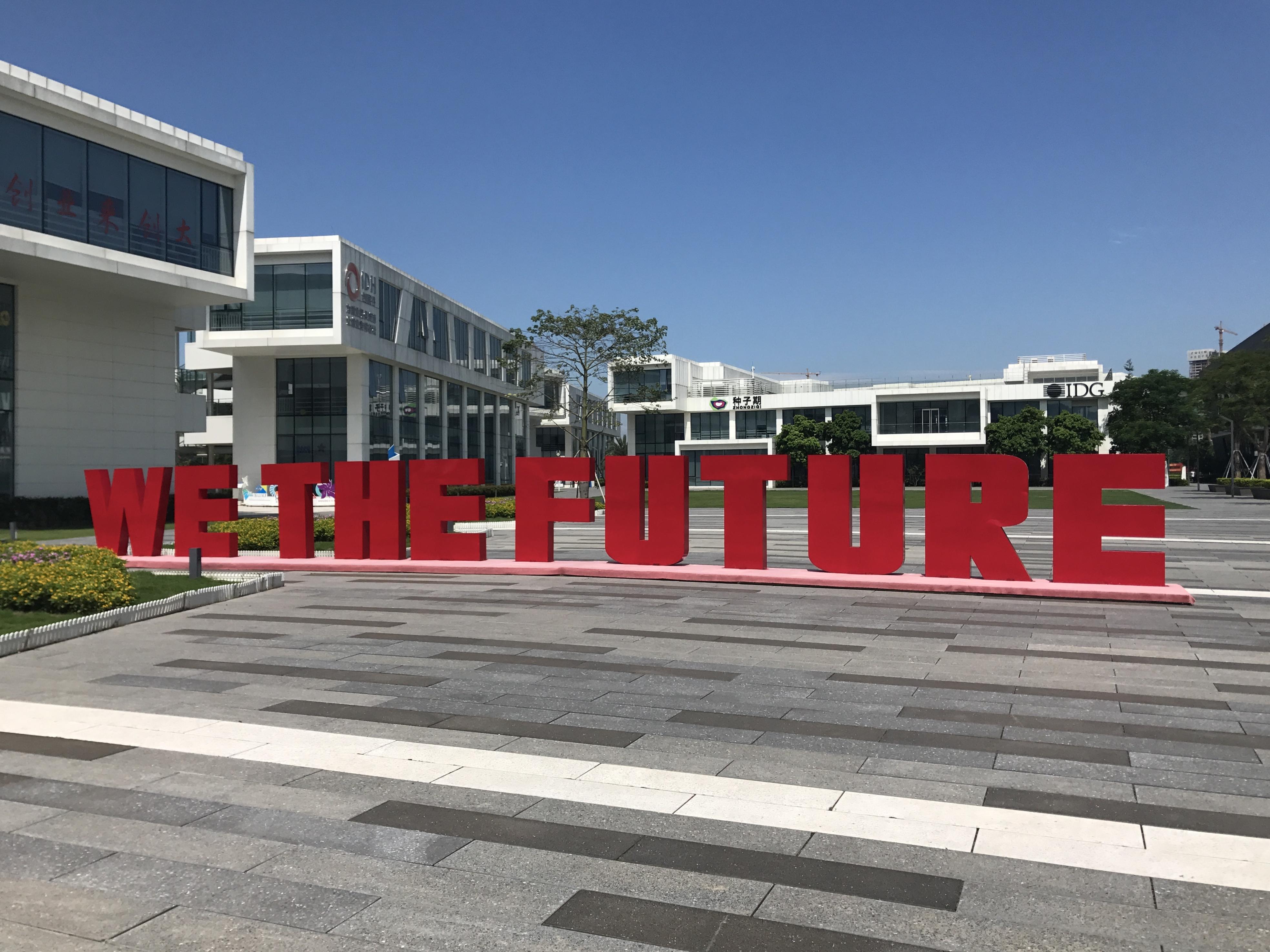 Shenzhen o Hub da inovação e do futuro